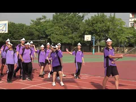太保國中52周年校慶902創意進場